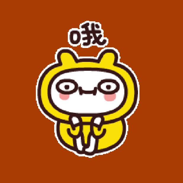 白脸八仔图 messages sticker-6