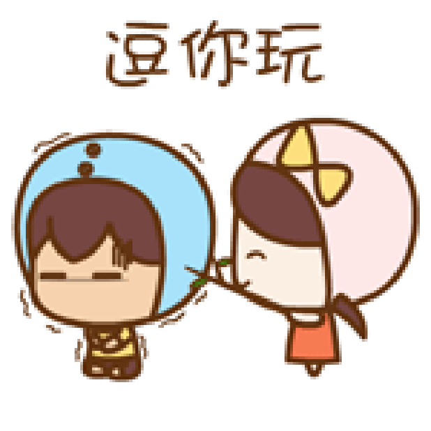帽帽妹 messages sticker-6