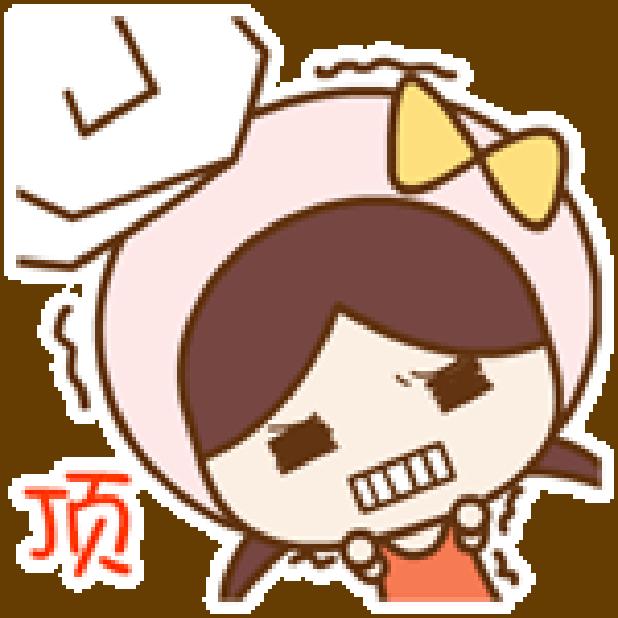 帽帽妹 messages sticker-4