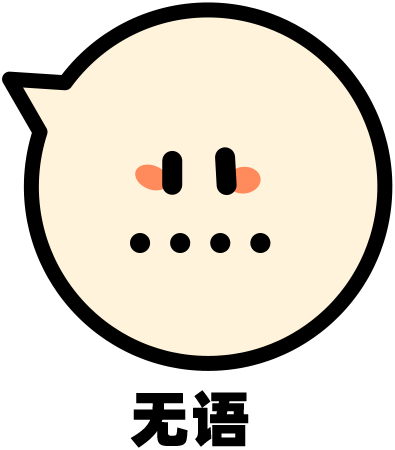 话题人 messages sticker-9