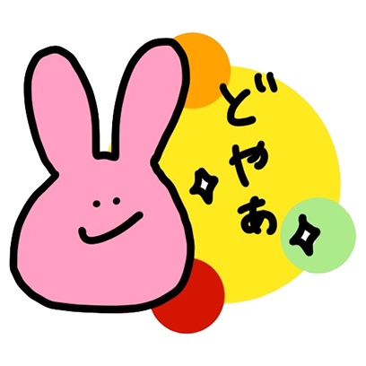 naughty usakun!! messages sticker-2