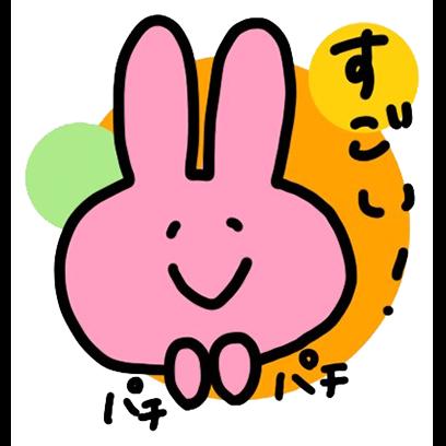 naughty usakun!! messages sticker-7