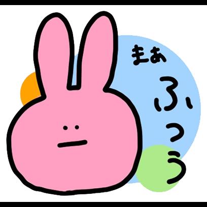 naughty usakun!! messages sticker-6