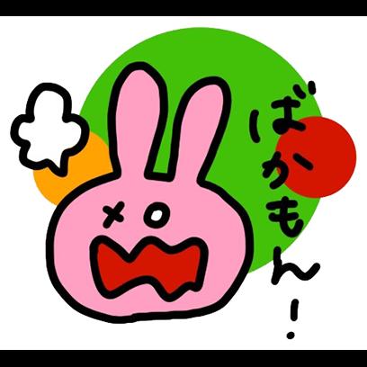 naughty usakun!! messages sticker-9