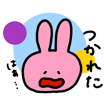 naughty usakun!! messages sticker-8