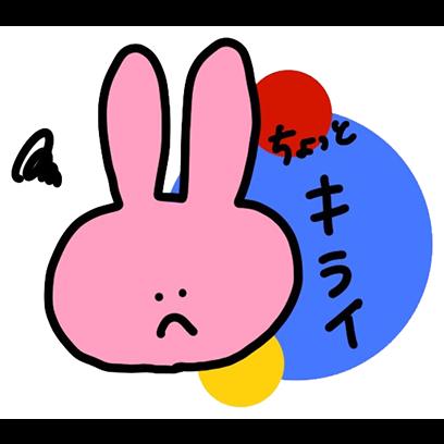 naughty usakun!! messages sticker-5