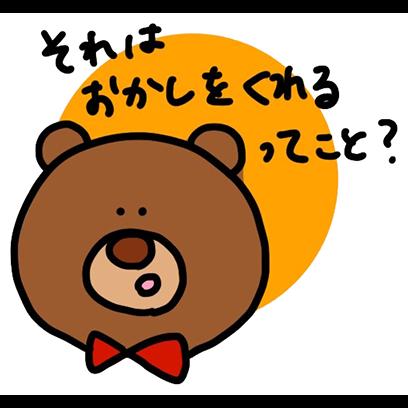 easygoing kumakun messages sticker-4