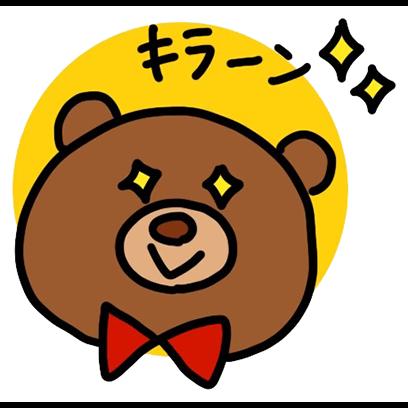 easygoing kumakun messages sticker-2