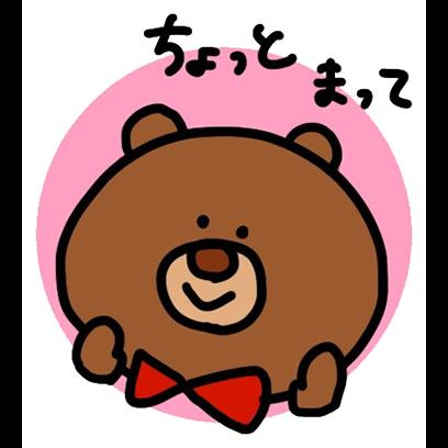 easygoing kumakun messages sticker-8