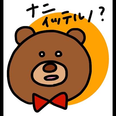 easygoing kumakun messages sticker-3