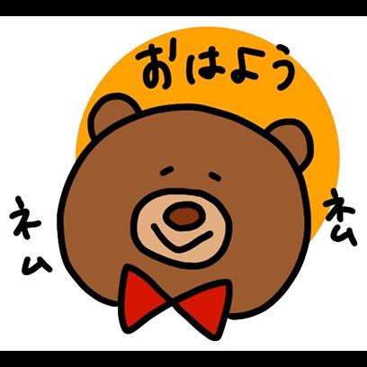 easygoing kumakun messages sticker-0