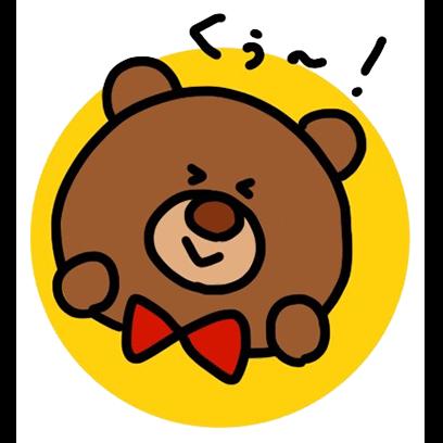 easygoing kumakun messages sticker-11