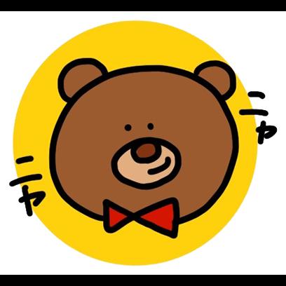 easygoing kumakun messages sticker-1