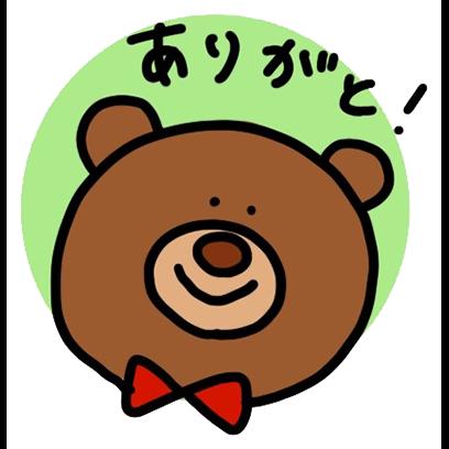 easygoing kumakun messages sticker-5