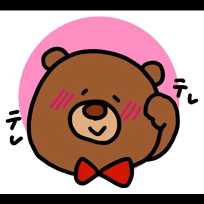 easygoing kumakun messages sticker-10