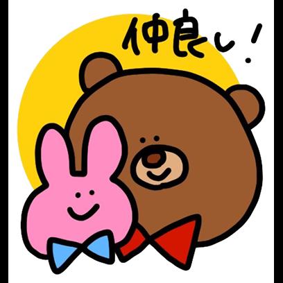 easygoing kumakun messages sticker-9