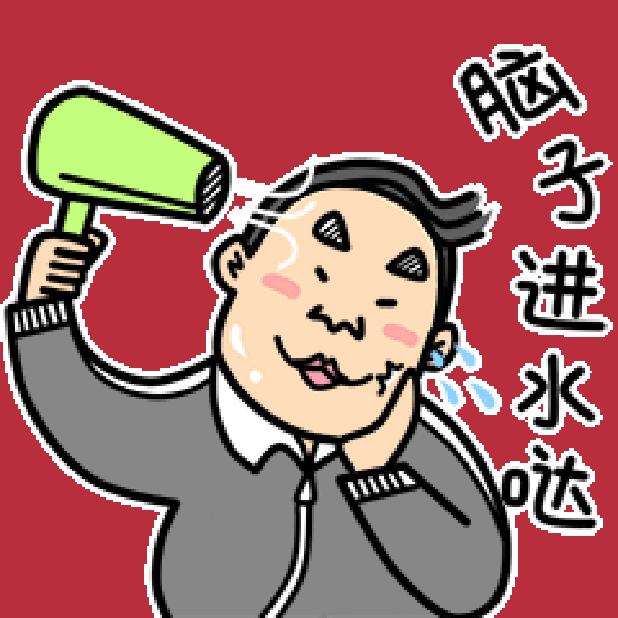 阿宅的青春 messages sticker-7