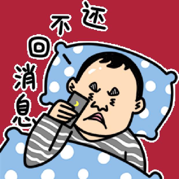 阿宅的青春 messages sticker-3