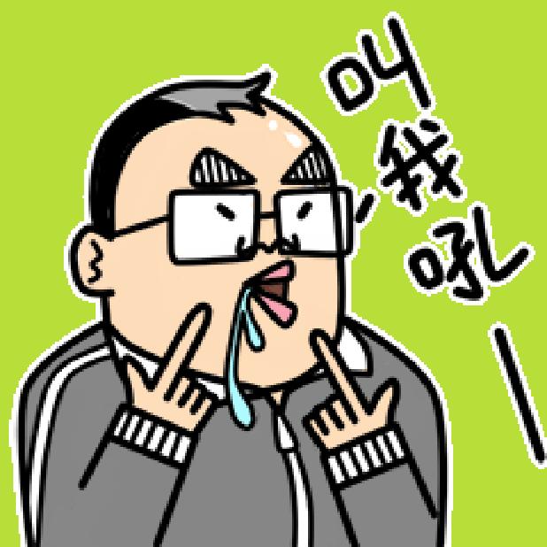 阿宅的青春 messages sticker-6
