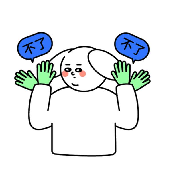 白皮与绿豆 messages sticker-10