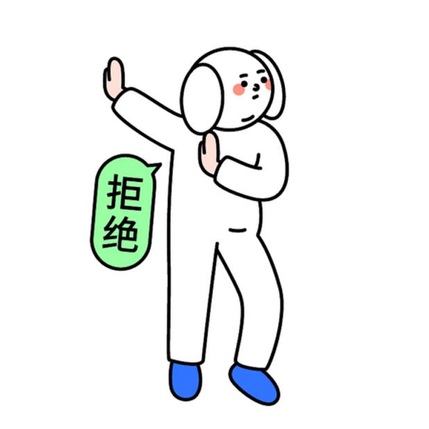 白皮与绿豆 messages sticker-1