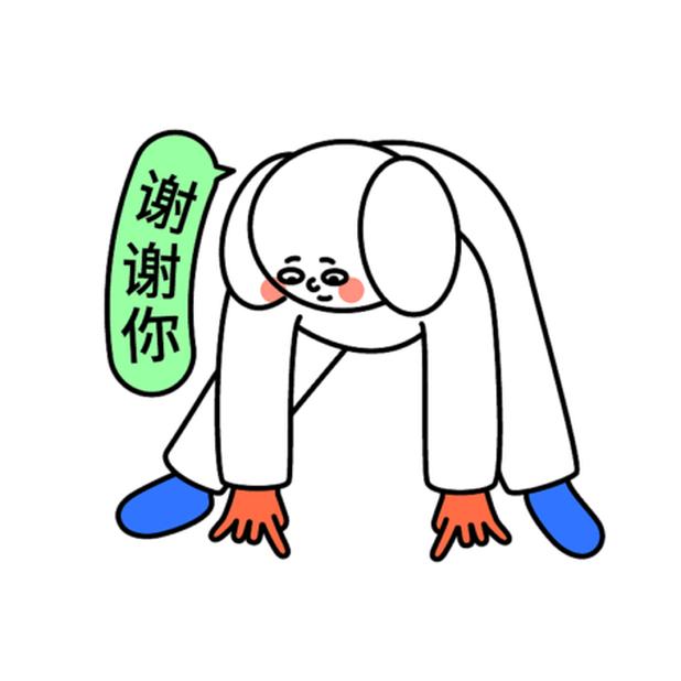 白皮与绿豆 messages sticker-0