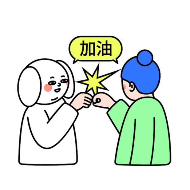 白皮与绿豆 messages sticker-7