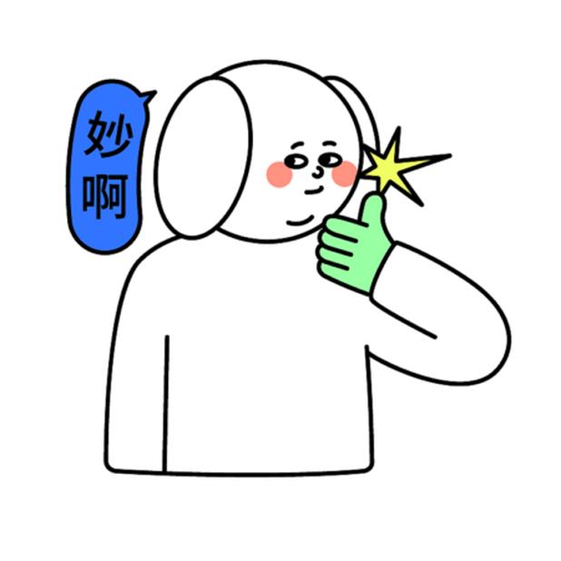 白皮与绿豆 messages sticker-9