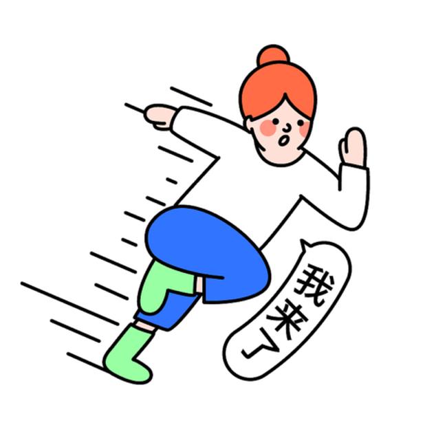 白皮与绿豆 messages sticker-5