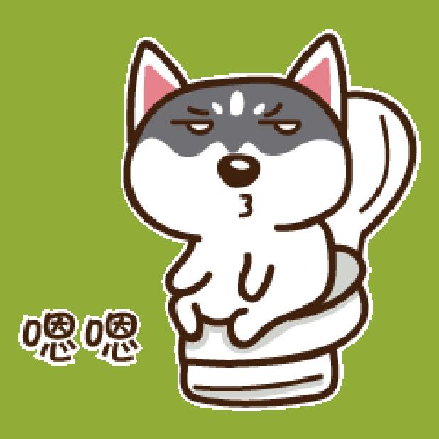 哈鲁是二哈 messages sticker-6