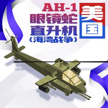军事模型图 messages sticker-10