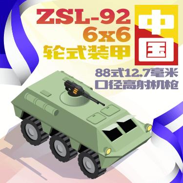 军事模型图 messages sticker-4