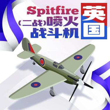 军事模型图 messages sticker-9