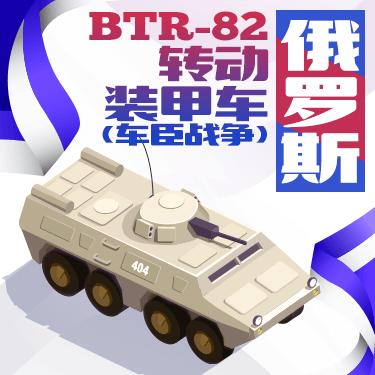 军事模型图 messages sticker-7