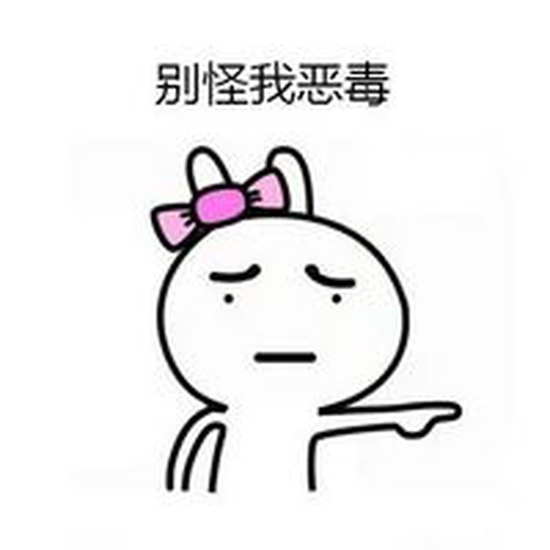 鸽奥与兔 messages sticker-8