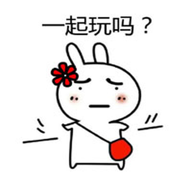 鸽奥与兔 messages sticker-7