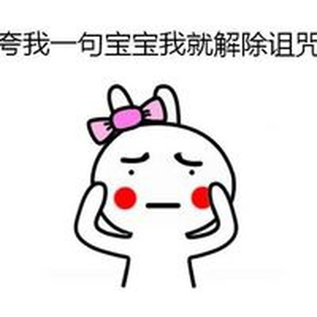 鸽奥与兔 messages sticker-10
