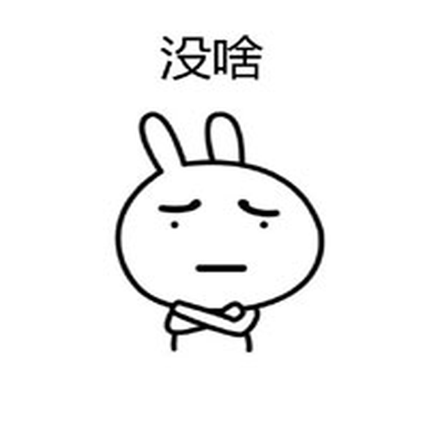 鸽奥与兔 messages sticker-11