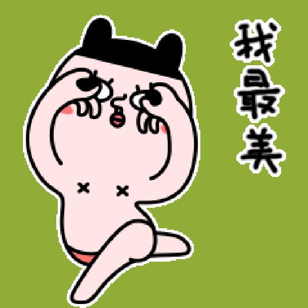 健身皎皎 messages sticker-10