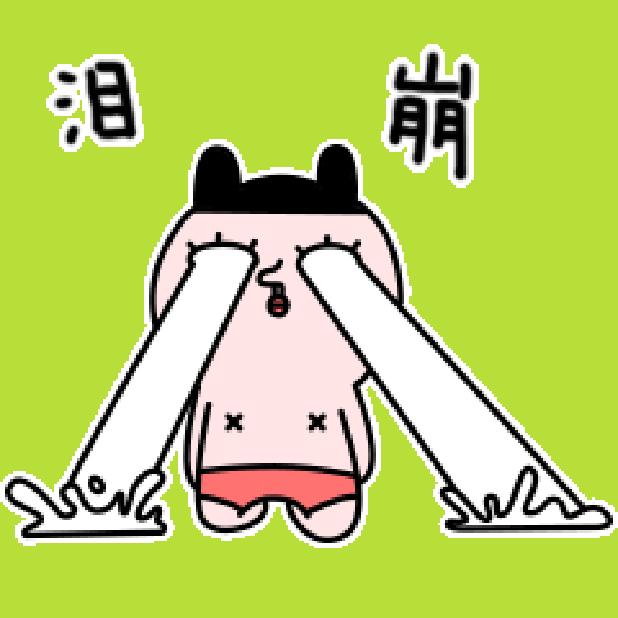 健身皎皎 messages sticker-8