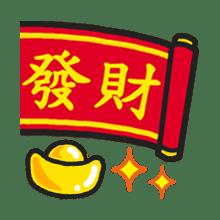 新年快樂-貼紙 messages sticker-11