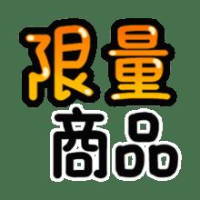 出售用語-貼紙 messages sticker-11