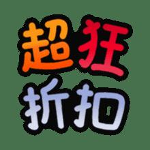 出售用語-貼紙 messages sticker-2