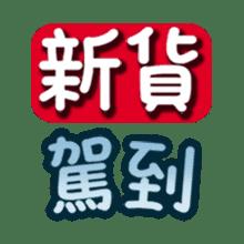 出售用語-貼紙 messages sticker-7