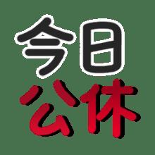 出售用語-貼紙 messages sticker-9