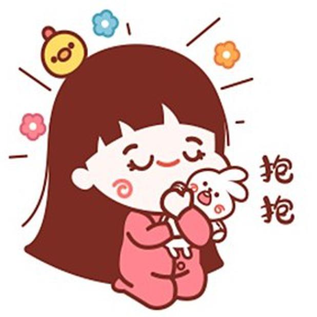 红中小魔女 messages sticker-3