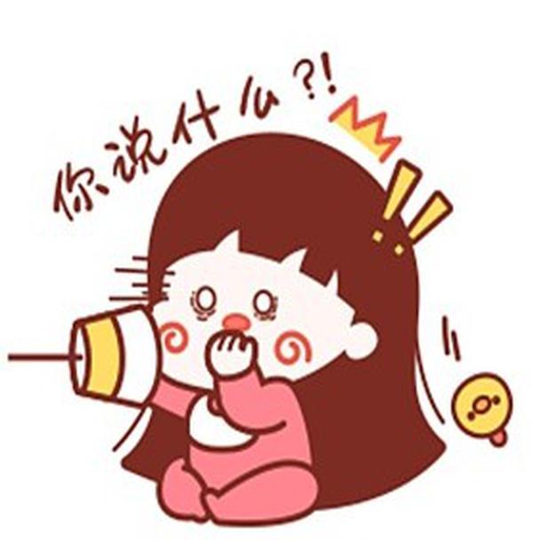 红中小魔女 messages sticker-9