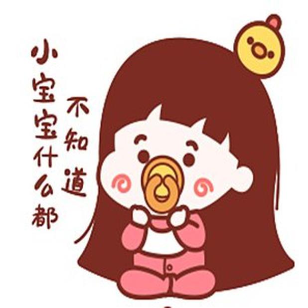 红中小魔女 messages sticker-4