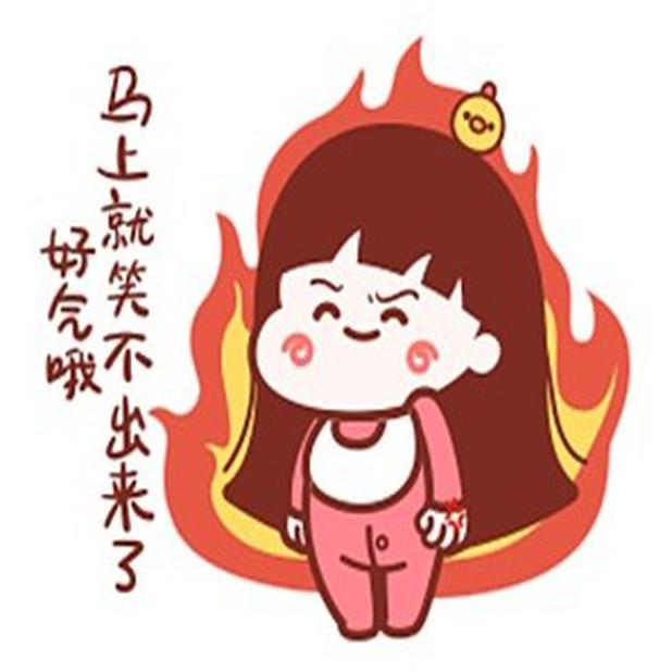 红中小魔女 messages sticker-6