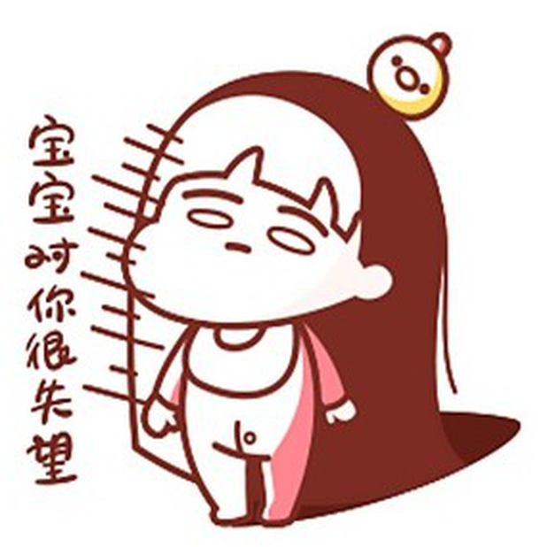红中小魔女 messages sticker-7
